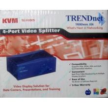 Видеосплиттер TRENDnet KVM TK-V400S (4-Port) в Балашихе, разветвитель видеосигнала TRENDnet KVM TK-V400S (Балашиха)