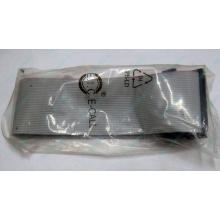 Кабель FDD в Балашихе, шлейф 34-pin для флоппи-дисковода (Балашиха)