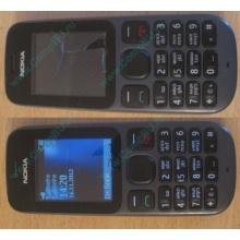 Телефон Nokia 101 Dual SIM (чёрный) - Балашиха