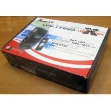 Внешний TV tuner KWorld V-Stream Xpert TV LCD TV BOX VS-TV1531R (без БП!) - Балашиха
