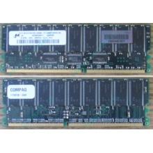 Модуль памяти 512Mb DDR ECC для HP Compaq 175918-042 (Балашиха)