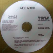z/OS ADCD 5799-HHC в Балашихе, zOS Application Developers Controlled Distributions 5799HHC (Балашиха)