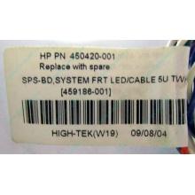 Светодиоды HP 450420-001 (459186-001) для корпуса HP 5U tower (Балашиха)