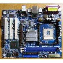 Материнская плата ASRock P4i65G socket 478 (без задней планки-заглушки)  (Балашиха)