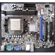 Материнская плата MSI MS-7309 K9N6PGM2-V2 VER 2.2 s.AM2+ Б/У (Балашиха)
