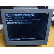Б/У моноблок IBM SurePOS 500 4852-526 (Балашиха)
