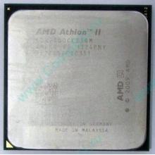 Процессор AMD Athlon II X2 250 (3.0GHz) ADX2500CK23GM socket AM3 (Балашиха)