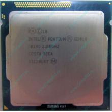 Процессор Intel Pentium G2010 (2x2.8GHz /L3 3072kb) SR10J s.1155 (Балашиха)