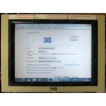"""POS-монитор 8.4"""" TFT TVS LP-09R01 (без подставки) - Балашиха"""