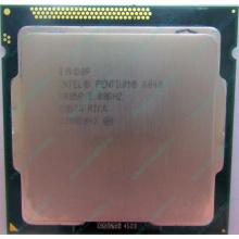 Процессор Intel Pentium G840 (2x2.8GHz) SR05P socket 1155 (Балашиха)