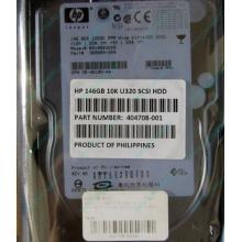 Жёсткий диск 146.8Gb HP 365695-008 404708-001 BD14689BB9 256716-B22 MAW3147NC 10000 rpm Ultra320 Wide SCSI купить в Балашихе, цена (Балашиха).