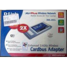 Wi-Fi адаптер D-Link AirPlus DWL-G650+ для ноутбука (Балашиха)