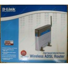 WiFi ADSL2+ роутер D-link DSL-G604T в Балашихе, Wi-Fi ADSL2+ маршрутизатор Dlink DSL-G604T (Балашиха)