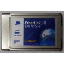 Сетевая карта 3COM Etherlink III 3C589D-TP (PCMCIA) без LAN кабеля (без хвоста) - Балашиха